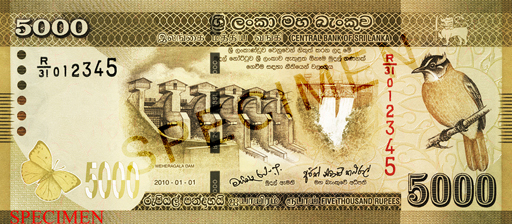 Current Note Series | Central Bank of Sri Lanka