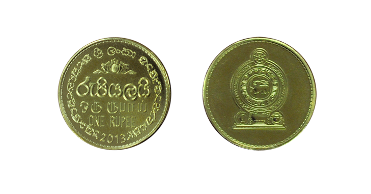Coins In Circulation Central Bank Of Sri Lanka