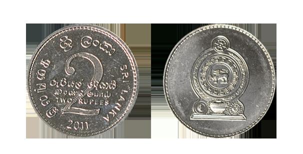 central bank sri lanka new coins