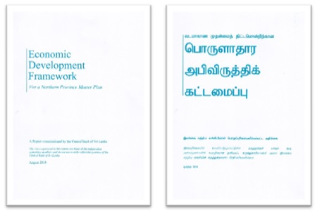 Regional Office - Kilinochchi   Central Bank of Sri Lanka