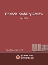 Financial System Ility Review