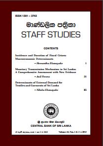 dissertation in russian journals