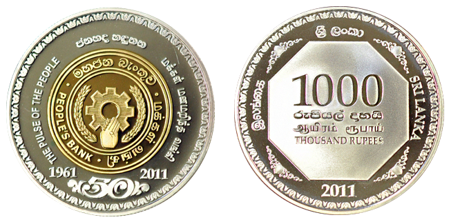 Commemorative Coins and Notes | Central Bank of Sri Lanka