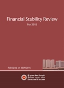 Financial System Stability Review 2015
